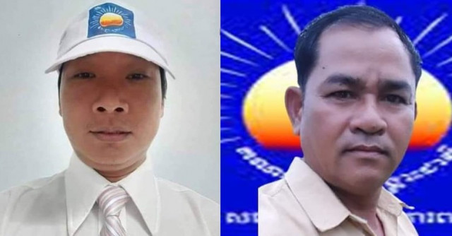 Two Former Opposition Party Members Are Arrested on the Same Day