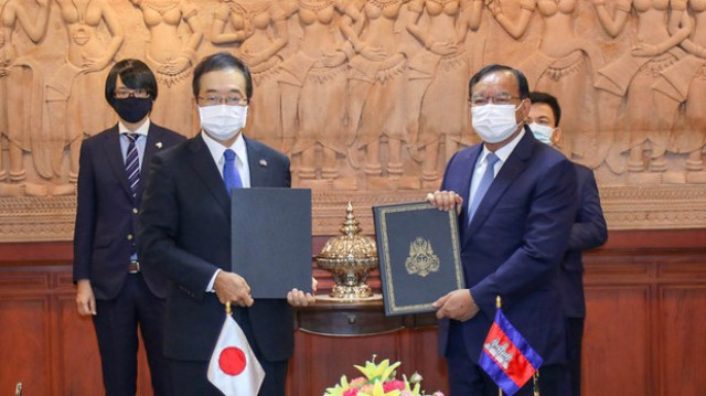 Japanese Aid Boost for Cambodia