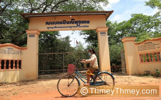 Siem Reap Province: Some Public Schools to Reopen the Week of Oct. 18