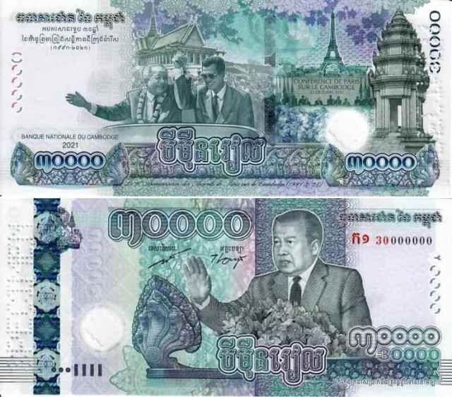 Commemorative 30,000 Riel Note Released Ahead of Paris Peace Agreement Anniversary
