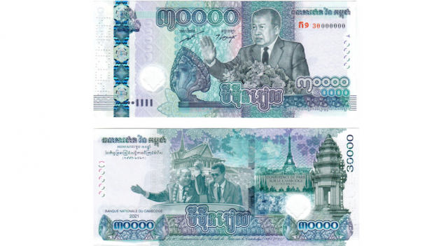 Government Defends PM's Image on Banknote