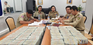 Cambodia may confiscate $3.5 mln seized from Chinese