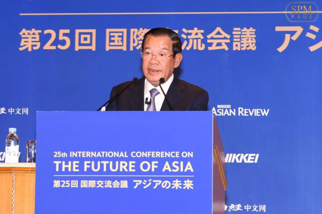 Hun Sen brushes off concerns over Chinese debt trap