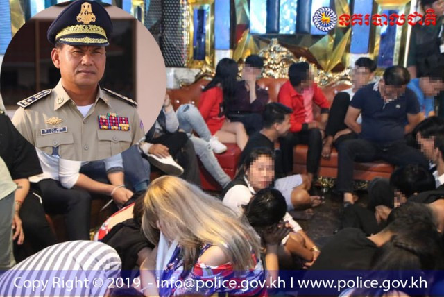 Police seek club owner after hundreds arrested in drug raid