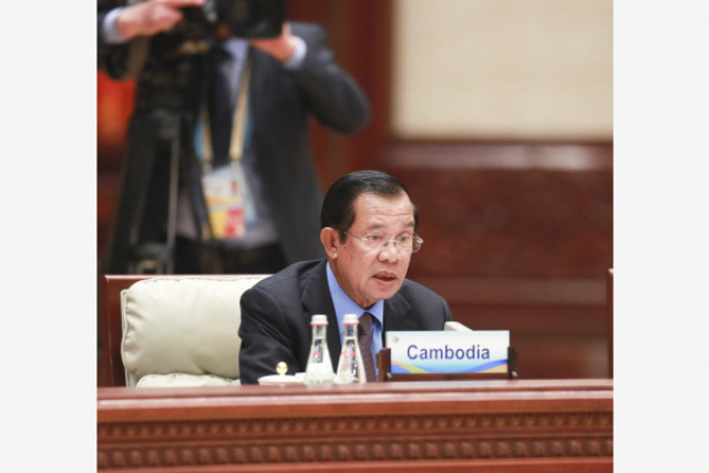 Hun Sen to address regional conference in Tajikistan on Saturday