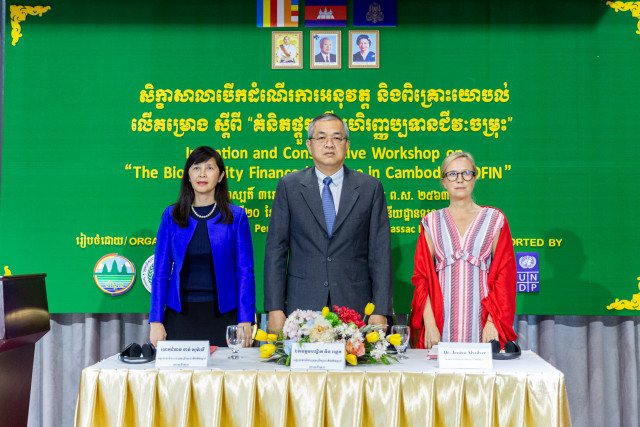 Cambodia unveils sustainable financing for biodiversity conservation
