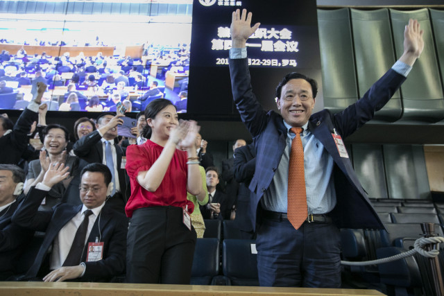 Chinese vice minister elected as new FAO chief