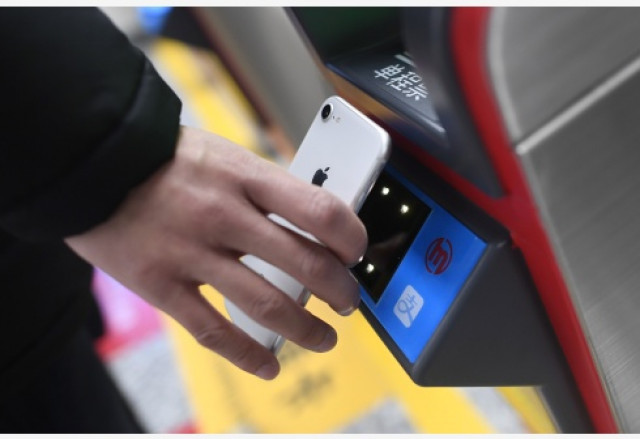 China's mobile payments continue fast growth in Q1