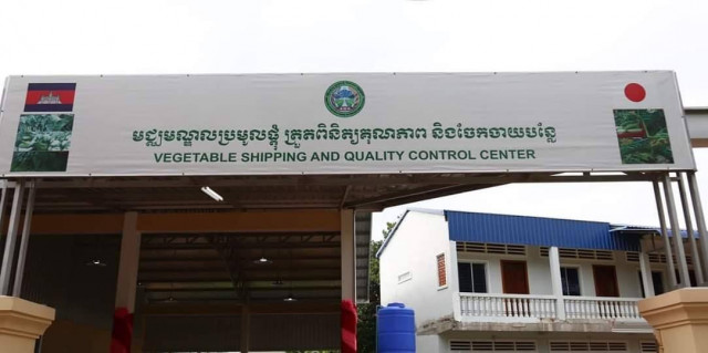 A Vegetable Shipping Facility with Pesticide Testing Opens