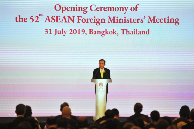 Thai PM calls for strengthening ASEAN-led mechanisms, cooperation