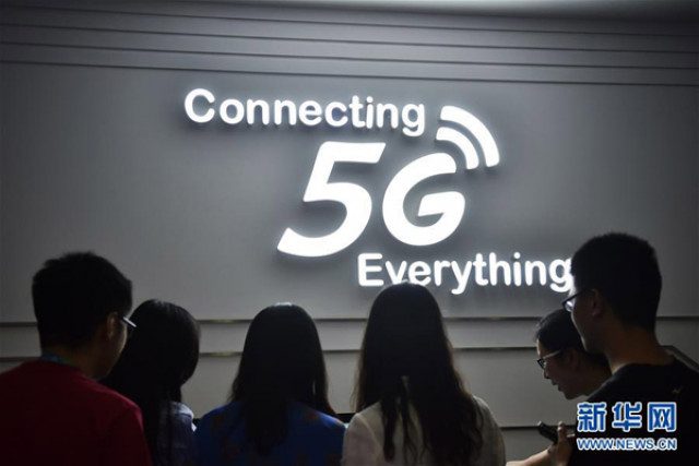 "5G ""not a race but a real opportunity for dialogue,"" says industry leader"
