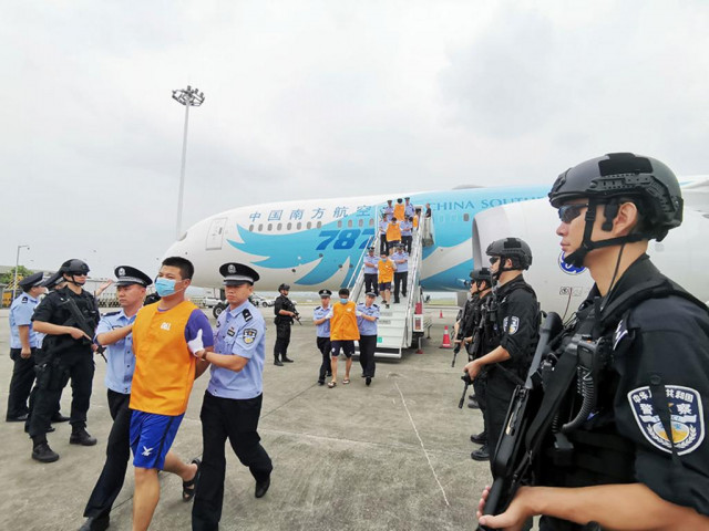 150 telecom fraud suspects returned to China from Cambodia
