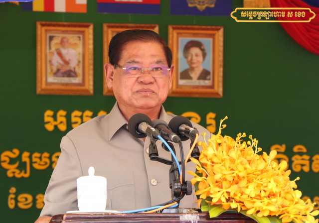 Sar Kheng Tells Officials to Listen to People