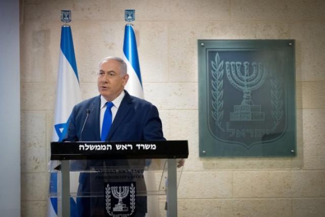 "Netanyahu says Israel ""probably"" start war in Gaza"