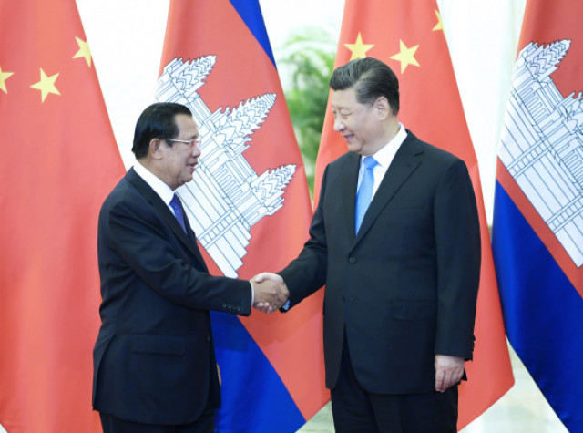 Cambodian PM praises China for tremendous achievements over last 70 years