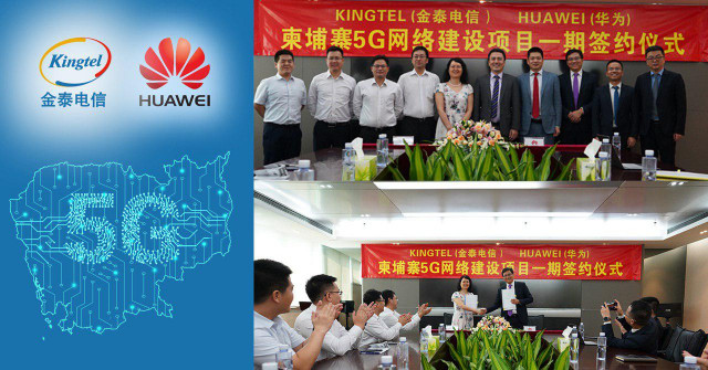 KINGTEL  plan to build 3,000 base stations of 5G in Cambodia