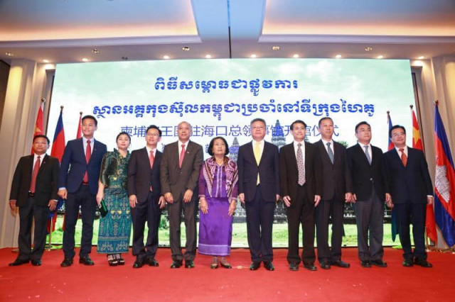 Cambodia opens consulate general in China's Hainan