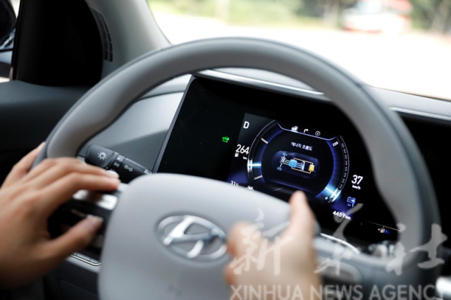 S.Korea aims to commercialize autonomous driving car by 2027