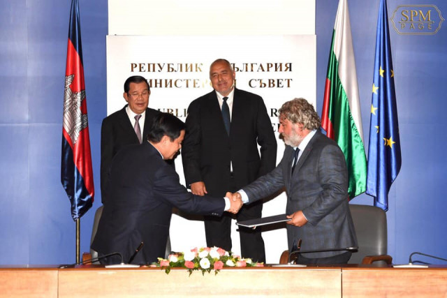 Three agreements signed during Hun Sen's visit to Bulgaria
