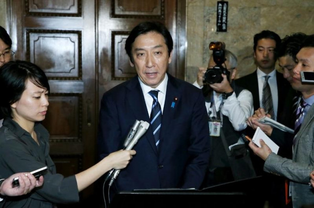 Japan trade minister resigns over donation scandal