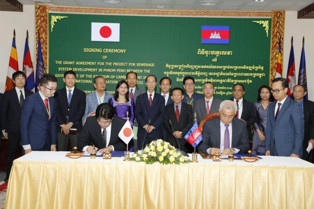 Japan to Support Cambodia's Plans for Phnom Penh' Wastewater System