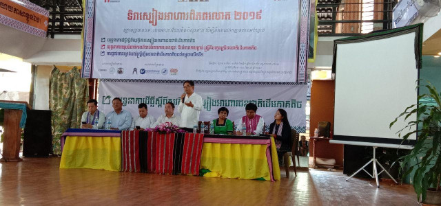 Indigenous centers planned for Stung Treng and Mondulkiri