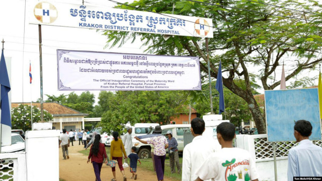 Researchers Identify one of Cambodians' Biggest Cause of Debt: Medical Care