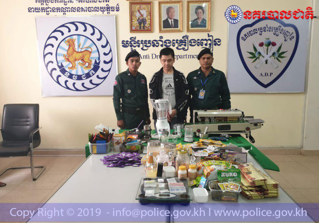 Cambodia arrests Malaysian man with more than 1 kg of illicit drugs