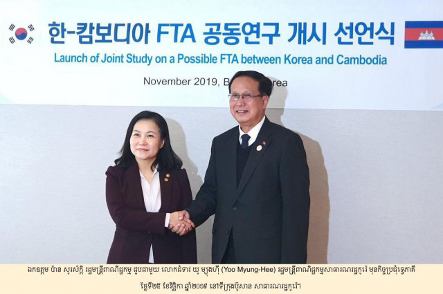 Cambodia and South Korea Look into a Free Trade Agreement