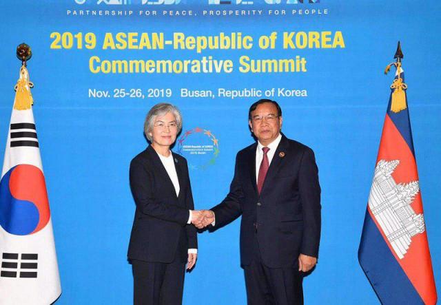 South Korea pledges $700 million in loan to Cambodia