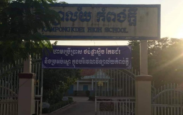 Siem Reap school bans single-use plastics
