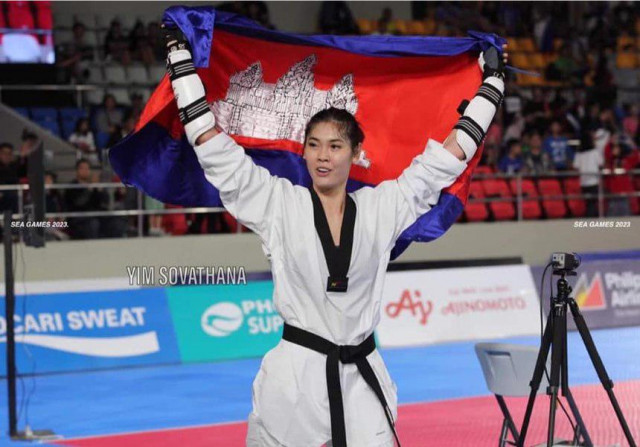 Cambodia takes home another SEA Games gold medal