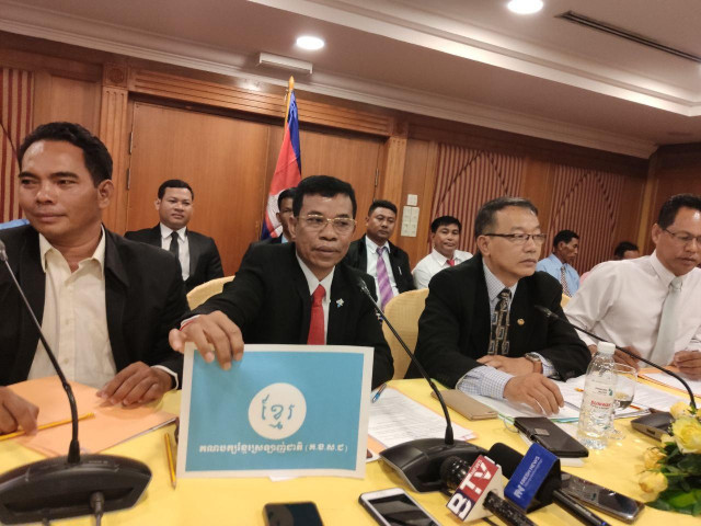 "Newly formed CNLP Party urges Govt to ""Respect Human Rights"""