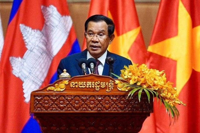 Cambodia to Hold a Public-Private Sector Forum in April