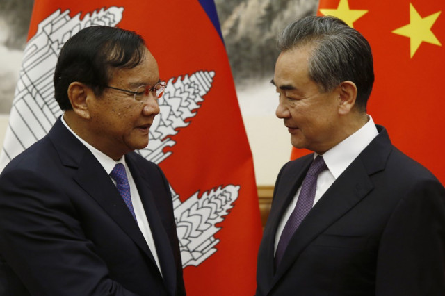 Cambodia to Attend an ASEAN-China Foreign-Minister Meeting on the Coronavirus