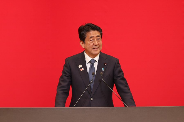 Japan PM calls for nationwide closure of schools over virus