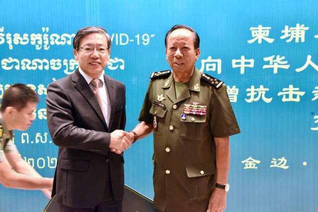 Joint Military Exercise between China and Cambodia to Go Ahead Despite COVID-19 Fears