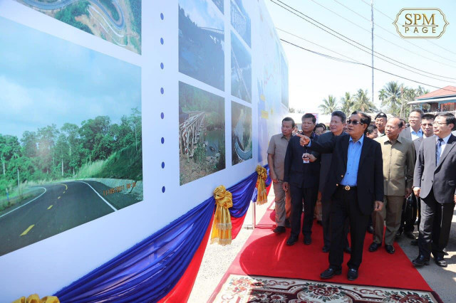 Chinese Investments to Develop Two National Roads in Cambodia