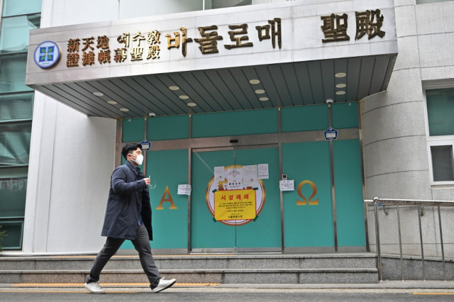 Virus housing cluster highlights secretive South Korea sect