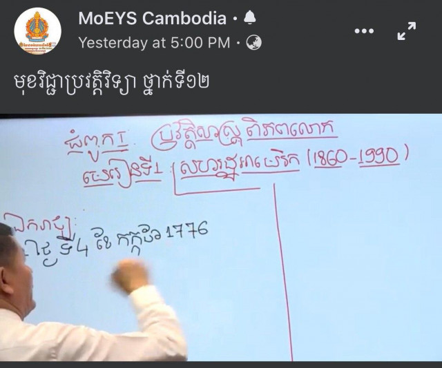 The Ministry of Education Sets Up Online Classes for Siem Reap City Students