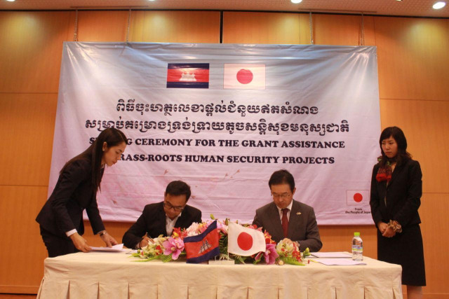 Rural Cambodians to Benefit from Japanese Infrastructure Development