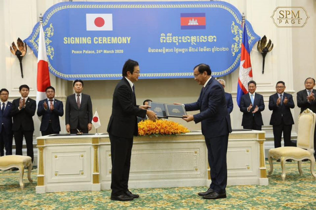 Japan to Provide $310 Million in Development Assistance for Roads, Water and Landmine Clearance