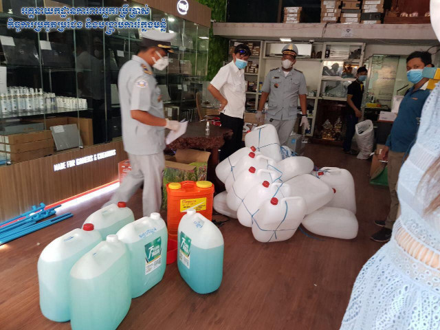 The Cambodian Authorities Seize a Product Used to Make Toxic Hand Disinfectant
