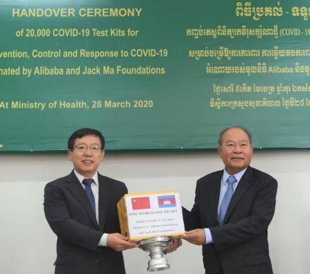 China donates COVID-19 Test Kits to Cambodia