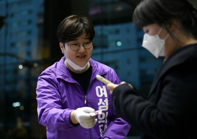 Votes for women: S. Korea's first feminist party seeks parliament seats
