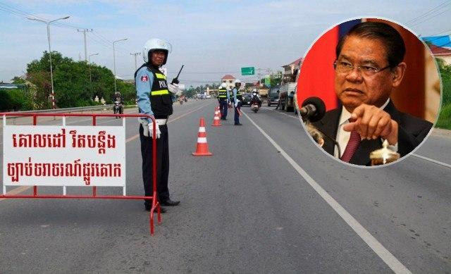 Stricter Traffic Laws to Be Enforced from May