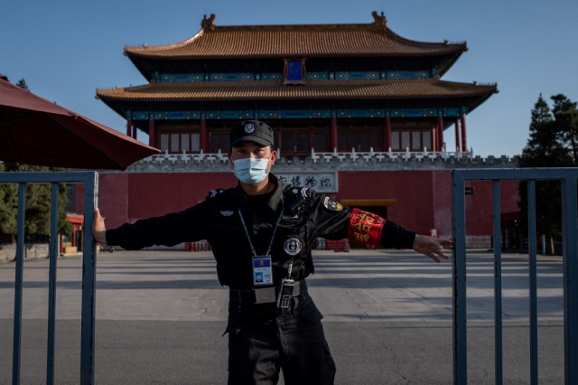 China to reopen Forbidden City after three-month closure