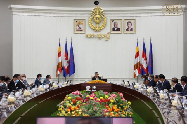The Council of Ministers Approves the Draft Law on Money Laundering and Terrorism Financing