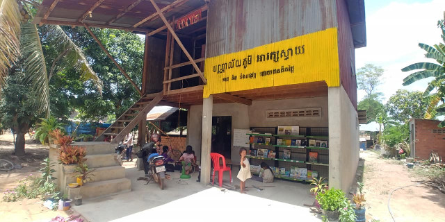 A Woman Runs a Village Library to Support Children's Education