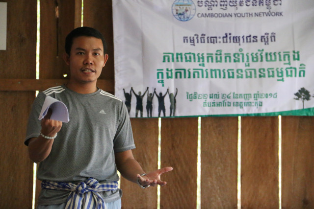 The Challenges in Creating a National Dialogue on Environmental Protection in Cambodia